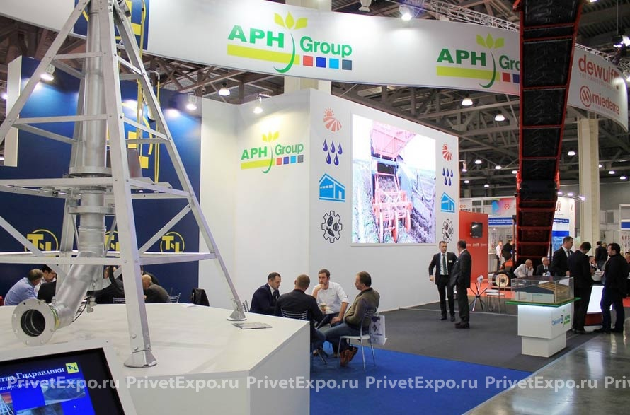 APH Group