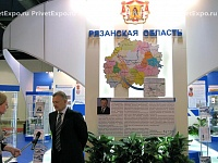 Administration of Ryazan region