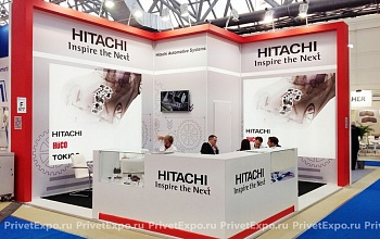 Hitachi Automotive Systems